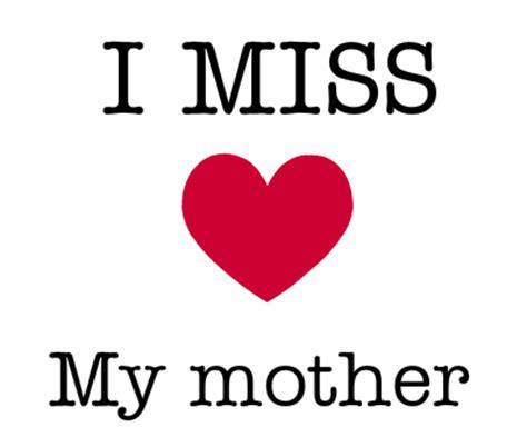 Short essay on my loving mother